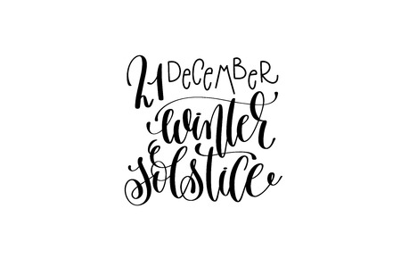 winter solstice hand lettering congratulation inscription Illustration
