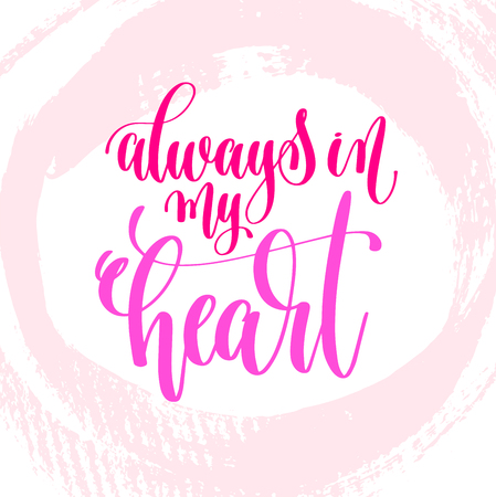 Always in my heart hand lettering inscription text to valentine.