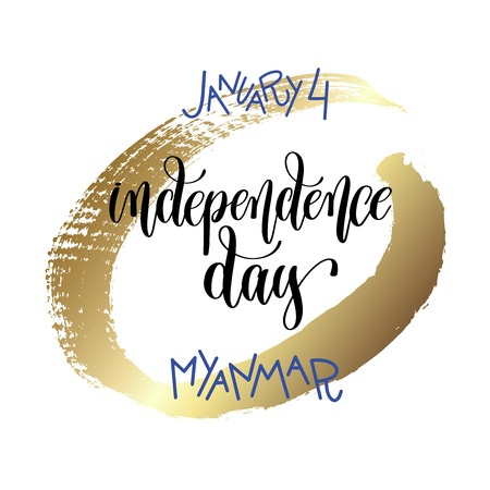 january 4 - independence day - myanmar hand lettering inscription text on golden brush stroke background to holiday design, calligraphy vector illustration Иллюстрация