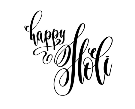 Happy holi - hand lettering inscription text to Indian spring festival. Illustration