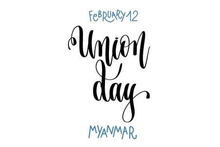 February 12 - Union day - Myanmar, hand lettering inscription text. Иллюстрация