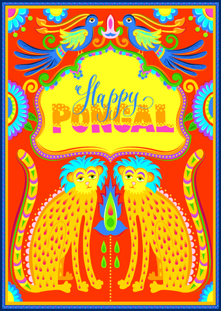 happy pongal celebration banner in truck art kitsch style
