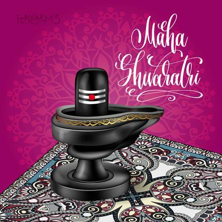 Maha Shivaratri greeting card with black stone Lord Shiva Lingam on ornamental carpet to february indian holiday design, vector illustration