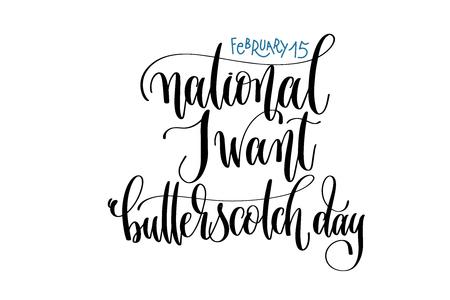 February 15 - national I want butterscotch day - hand lettering Ilustração