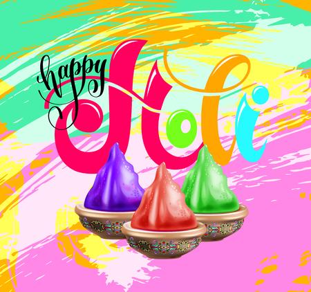 happy holi celebration design to indian spring festival Illustration
