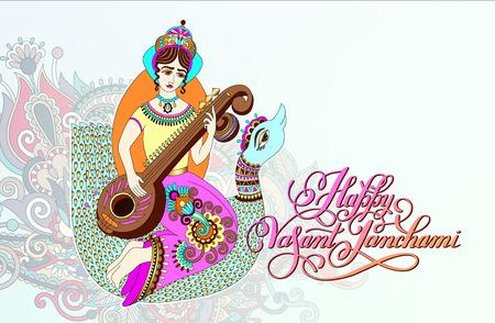 happy Vasant Panchami - greeting card to indian holiday design