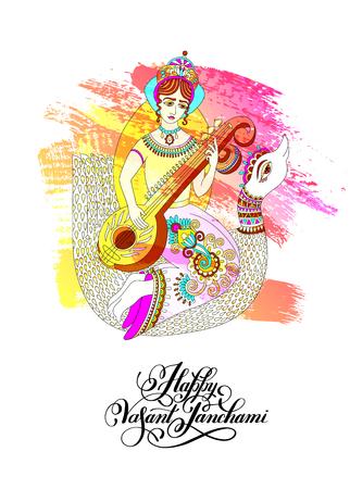 Vasant Panchami - greeting card to indian holiday with goddess S Illustration