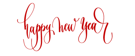 happy new year - hand lettering inscription text to winter holiday design, celebration greeting card, calligraphy vector illustration