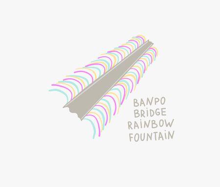 Banpo Bridge Rainbow Fountain in Seoul, south Korea