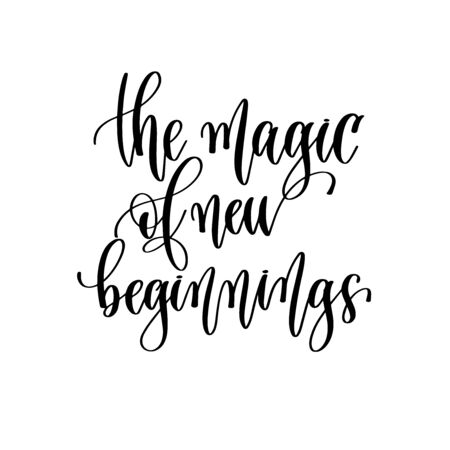 die Magie des Neubeginns - Reisebeschriftung, inspirierendes Abenteuer positives Zitat