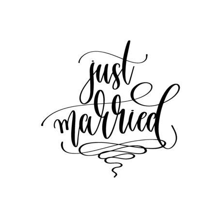 juste marié - inscription manuscrite à l'invitation de mariage ou à la conception de la Saint-Valentin