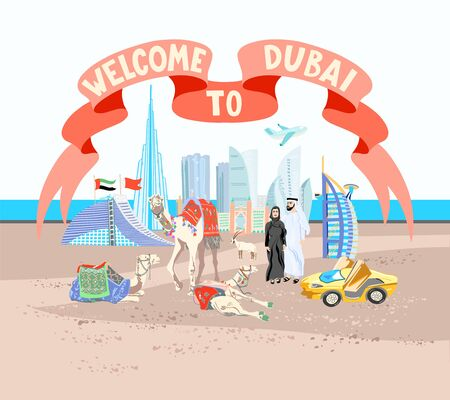 welcome to Dubai ribbon poster with hand drawing great symbols of Dubai, United Arab Emirates, Middle East, vector illustration