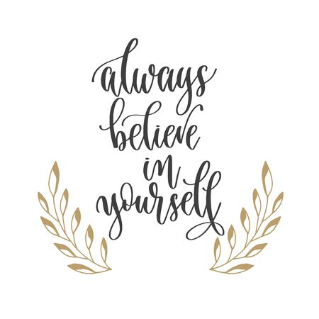 always believe in yourself - hand lettering inscription positive quote, motivation and inspiration phrase Vecteurs