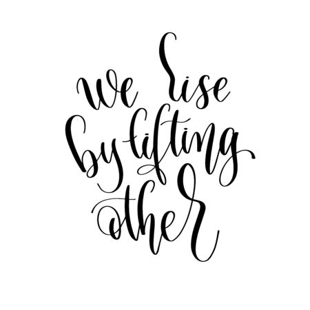 we rise by lifting other - hand lettering inscription positive quote design, motivation and inspiration phrase