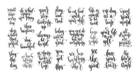 set of 25 hand lettering inscription positive quote, motivation and inspiration phrase Çizim
