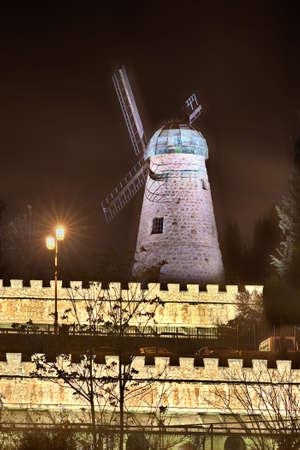 Montifiore mill, Yemin Moshe district, Jerusalem, Israel Stock Photo - 3816933