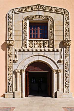 caesarea: Ralli museum portal, Caesarea, Israel Stock Photo