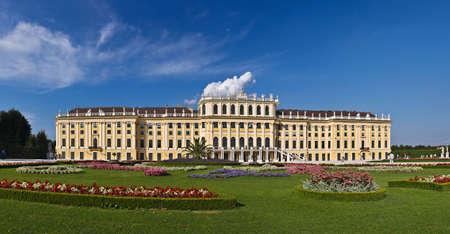 schonbrunn palace: Schonbrunn Palace, Vienna, Austria