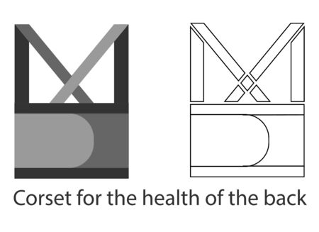 Lumbar corset belt for healthy back. Ilustração