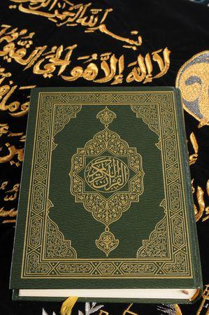 Koran. Stock Photo - 4310575