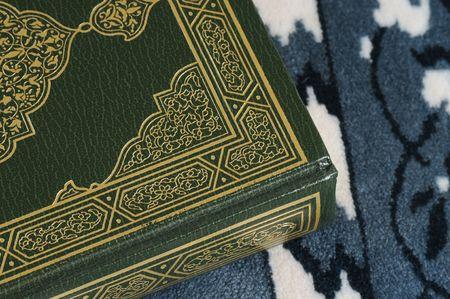 Holy Koran. Series, see more... photo