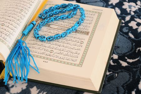 special education: Holy Koran. Series, see more...