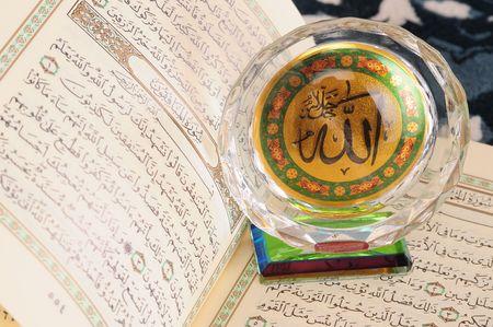the merciful: Holy Koran. Series, see more...