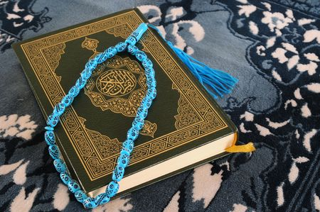 Holy Koran. Series, see more... Stock Photo - 4332548