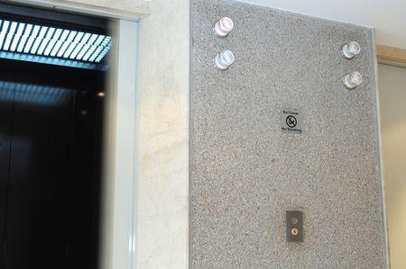 Elevator. Series. photo