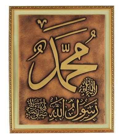 penmanship: Prophet name