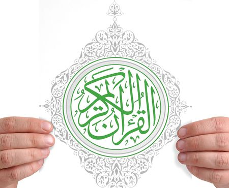the merciful: Holding Koran.                                 Stock Photo