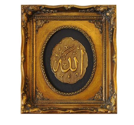 arabische letters: Allah, Arabisch manuscript op antieke houten frame