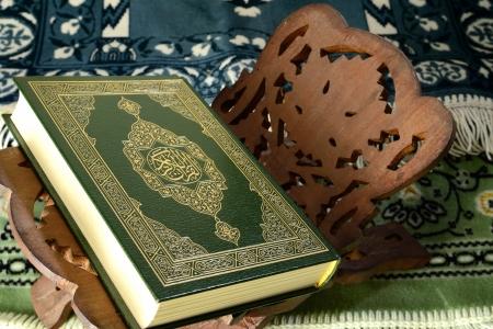 koran: Koran