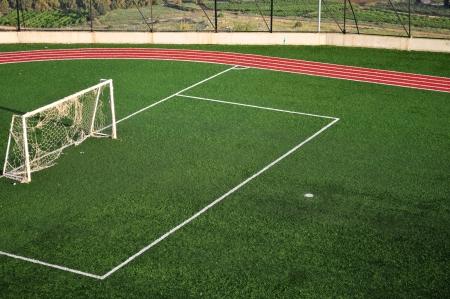 football pitch: Football field