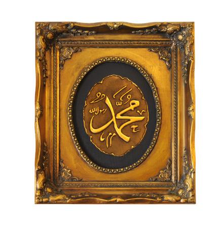 Antique wooden frame photo