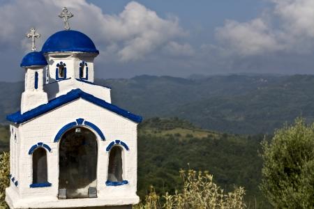 arkadia: Arcadian landscape Peloponnisos, Greece
