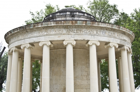 ionio: Ancient Greek temple