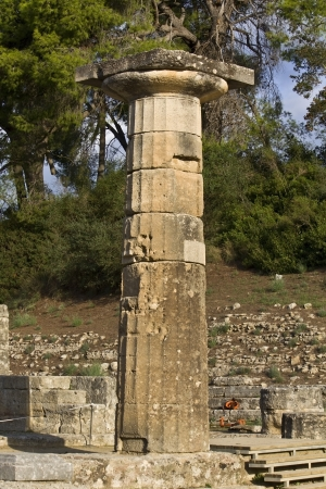 arkadia: Ancient Olympia archaeological site in Greece