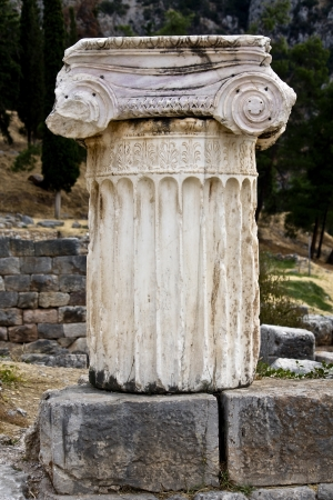 delfi: Ancient Delphoi in Greece