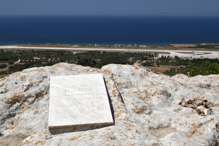 kefalinia: Lord Byron monument at Kefalonia island in Greece Stock Photo