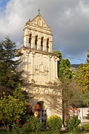 kefallinia: Saint Gerasimos at Kefalonia island in Greece