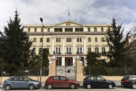 Ministry of North Greece at Thessaloniki city in Greece  photo