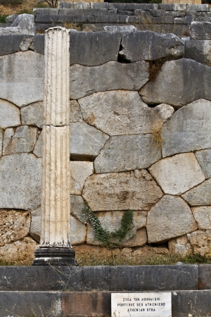 Site of ancient Delfi in Greece  The Athenians stoa photo