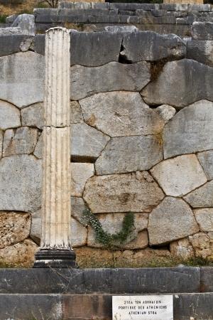 delfi: Site of ancient Delfi in Greece  The Athenians stoa