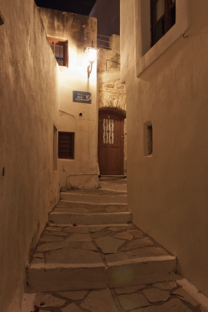 kyklades: The medieval city of Naxos island in Greece
