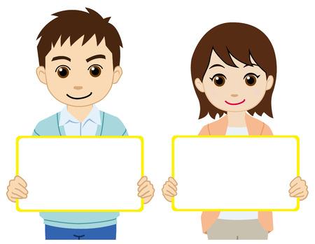 benign: couple of the smile Illustration
