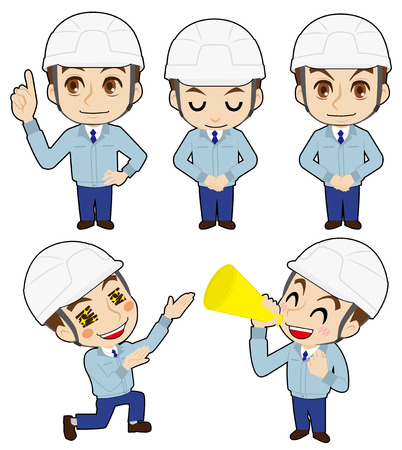 venerate: Worker of the construction spot [2] Illustration