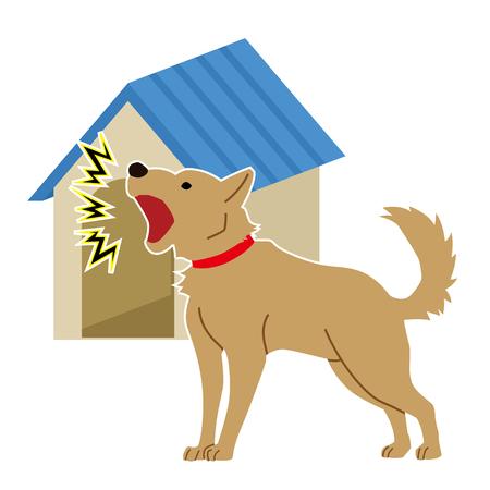 Dog which barks Illustration