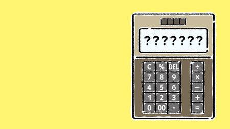 electronic calculator whose screen is question mark - hand writing style - Landscape format Illustration