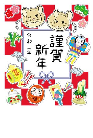 new years greeting card for Japanese zodiac - Rat / Japanese meaning is